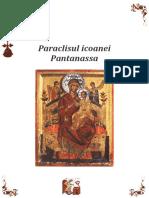 Paraclisul Maicii Domnului Pantanassa