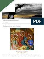 Πεντηκοστή και Άγιο Πνεύμα.pdf