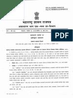 14.11.2013 Rule.pdf