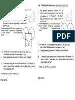 IV pismeni - I grupa.doc