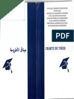 Charte de Thèse