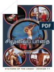Stations of the Cross - Version 11 - Tamil