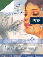Dark_Heart_2_Paksociety_com.pdf
