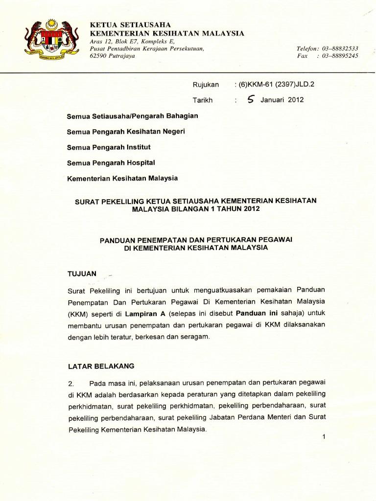 Panduan Penempatan Pertukaran Pegawai Kkm Pdf