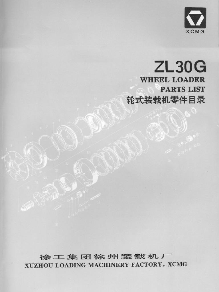 ZL30G XCMG