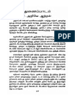 6th Siruvar Kathaikal.pdf