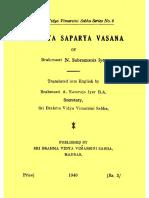 Srividya Saparya Vasana