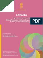 Revised IPR Guidelines_1-MSME.pdf