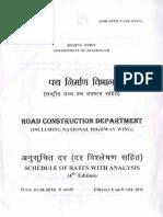 JHARKHAND SOR 2016 (2) R.A.pdf