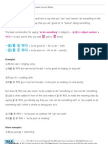 Talk To Me In Korean - Level 2 Lesson 18