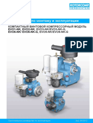 EVO-NK_manual_120410_RUS pdf | Occupational Safety And Health | Machines