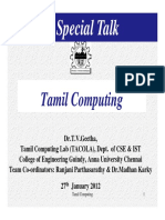84654790-Dr-TV-Geetha.pdf