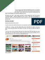 জমির খতিয়ান তোলার প্রক্রিয়া.pdf