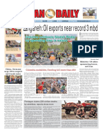 Iran-daily - Lu 3 Abr 2017