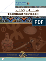 Tashelhit Textbook 2011