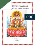 Udaka Shanti - Laghu