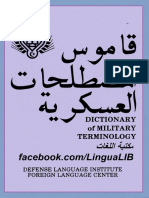 Dictionary of Military Terminology