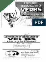 VERBS IN TELUGU.pdf