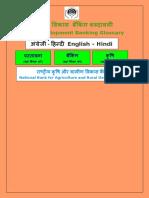 English Hindi Glossary Banking