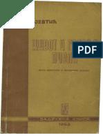 Zivot i gajenje pcela i pcelinja pasa.pdf