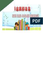 Banner Membaca