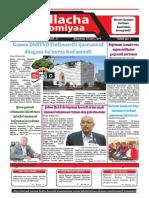 Oromiyaa: Daa'imman mil  9 8 ta'aniif talaalliin dhibee