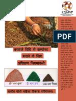 Barkley Methods of Composting