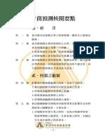 au19.pdf