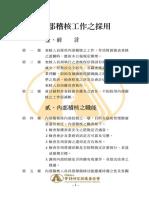 au25.pdf