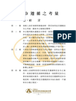 au29.pdf
