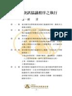 au34.pdf