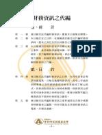 au35.pdf