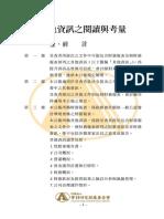 au40.pdf