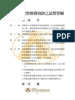 au44.pdf