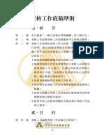 au45.pdf