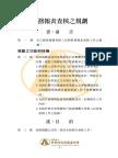 au47.pdf