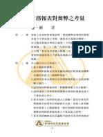 au43.pdf