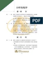 au50.pdf