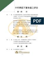 au52.pdf