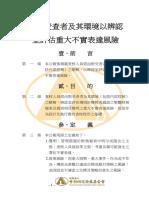 au48.pdf