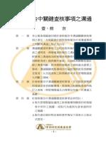 au58.pdf