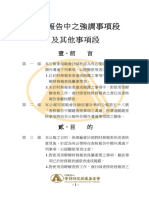 au60.pdf