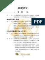 au61.pdf