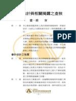 au56.pdf