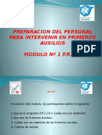 Modulo N° 1 Introduccion al P.R.I.IN