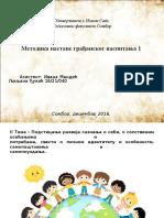 Građansko- prezentacija - kopija