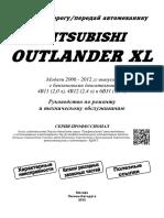 4430_info.pdf