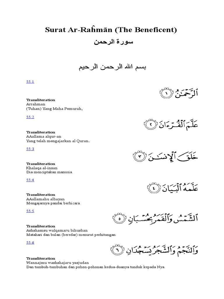Arrahman 55 Ayat 178