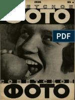 SovetskoePhoto_1926-08