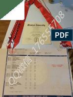AU学历认证办理@Q微信176555708美利坚大学毕业证成绩单AU学位证@AU成绩单/American University